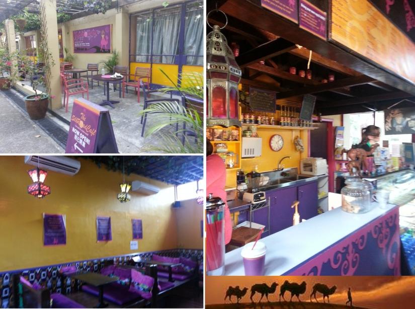 絲路咖啡室