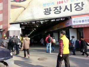 廣藏市場入口處