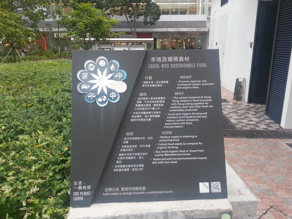 ZCB 零碳天地與 Kelly & Moss, the green cafe (2/3)