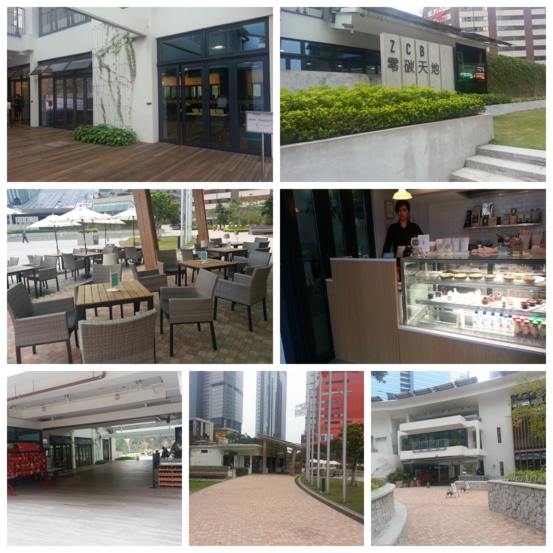ZCB 零碳天地與 Kelly & Moss, the green cafe
