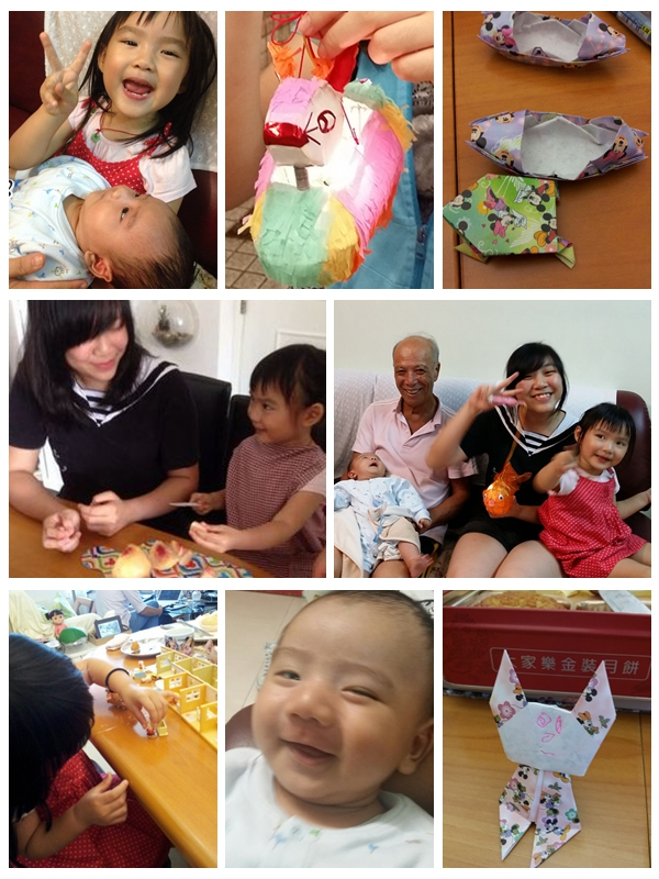 20140907 collage_cheung family mid autumn