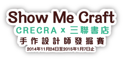 show me craft