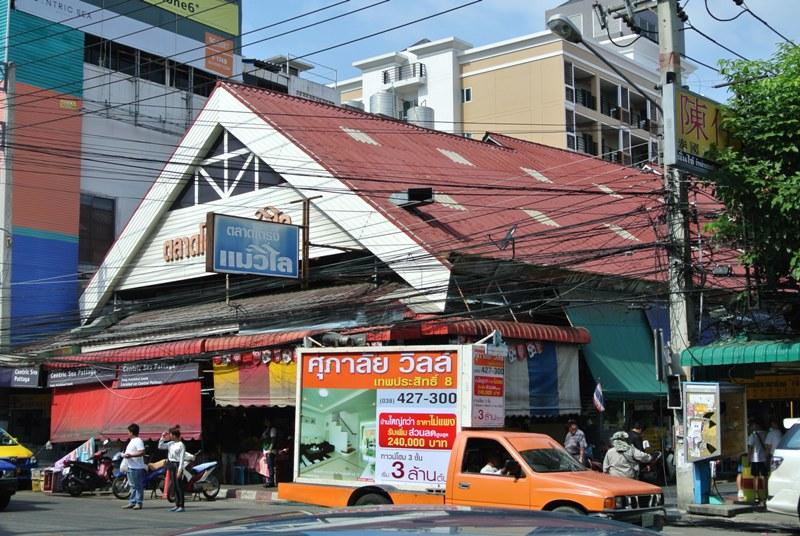 芭堤雅中心鮮市場