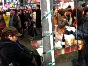 2014-01-31 20.36.20_副本