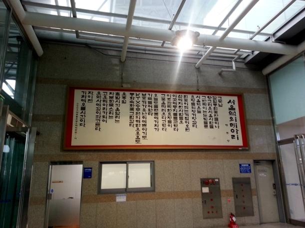 2014-02-01 10.44.18_副本