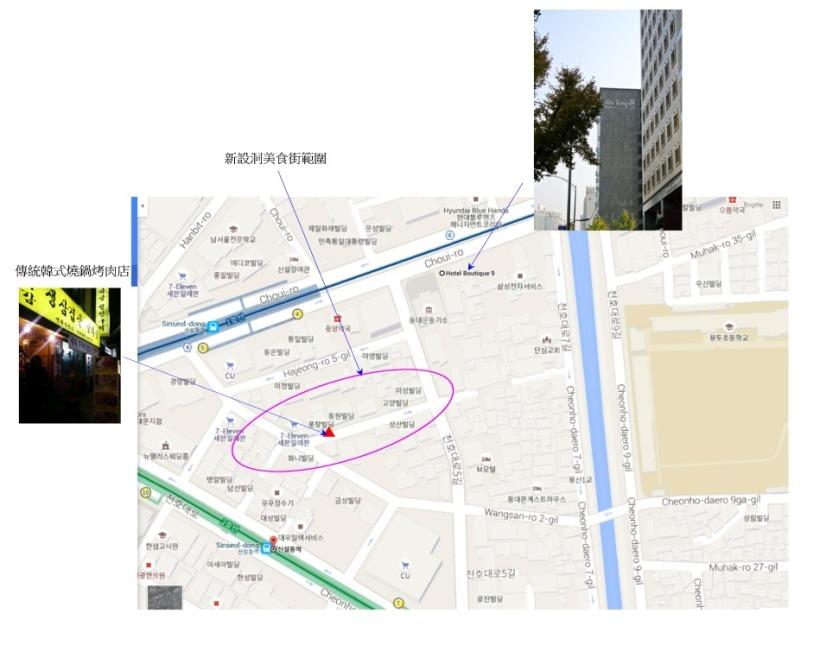 新設洞美食街 map