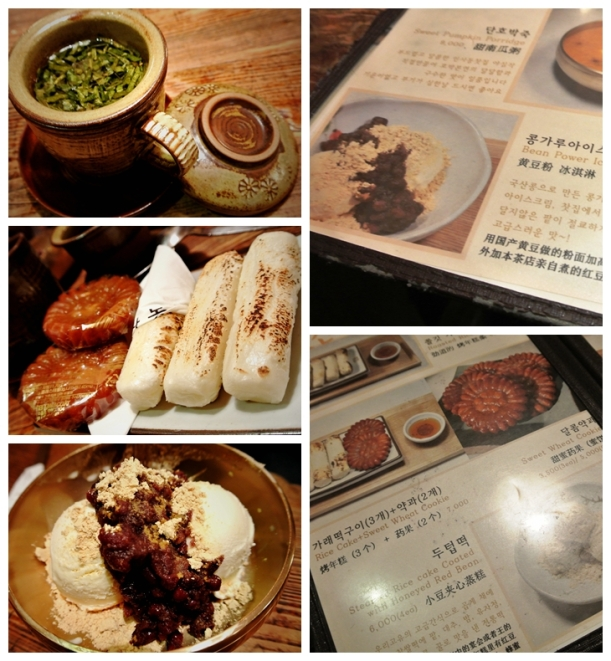 insadong cafe1