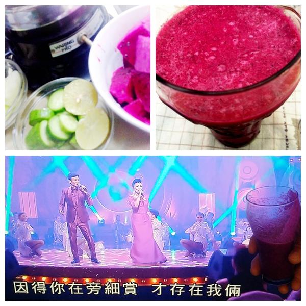 juice 1123