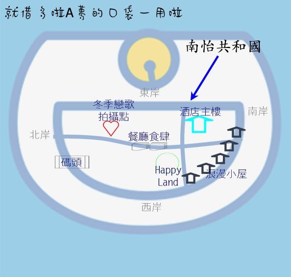 南怡島cute map