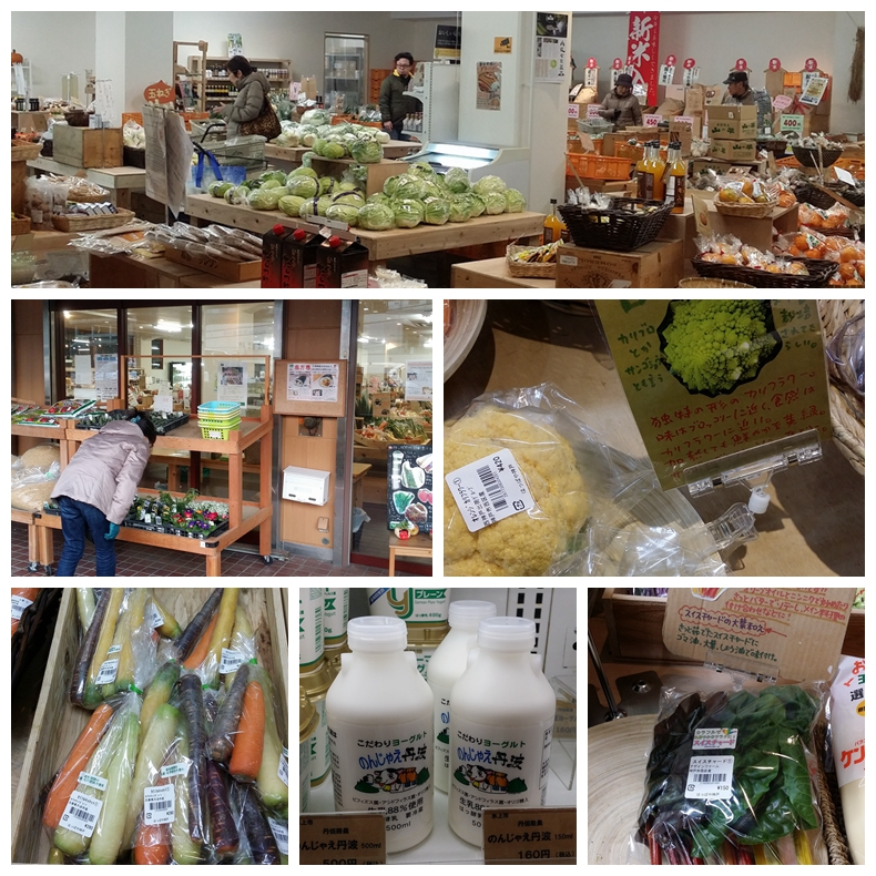 veggie shop.jpg