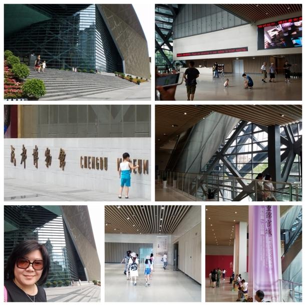 成都博物館.jpg