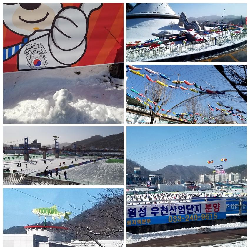 華川冰雪節.jpg