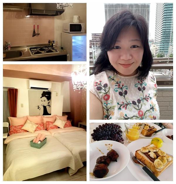airbnb Aoi.jpg